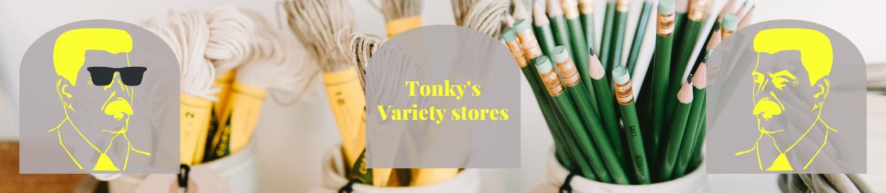 トンキーパパの雑記ブログ